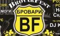 BrovarFest
